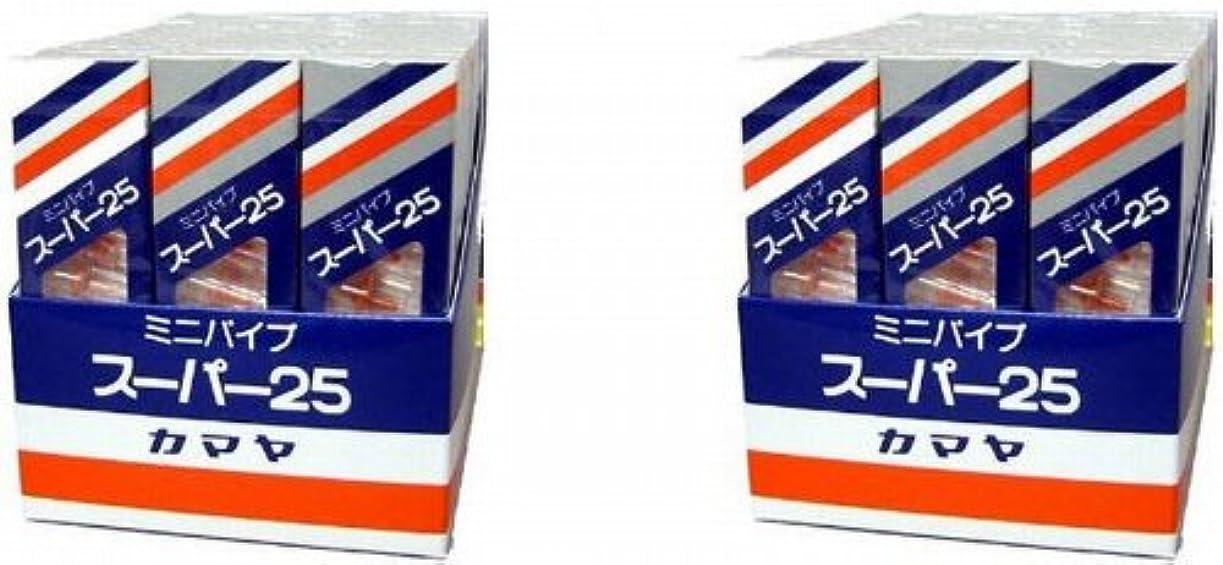 消毒剤半島鎮静剤カマヤ ミニパイプ「スーパー25」10個入60セット【600個】