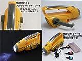 多機能 手動式 ソーラー充電 携帯充電 AM/FMラジオ LED懐中電灯 (手回し 手動) 充電
