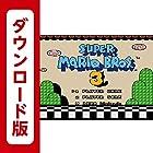 スーパーマリオブラザーズ3 [3DSで遊べるファミリーコンピュータソフト][オンラインコード]