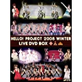 HELLO!PROJECT 2008 WINTER LIVE DVD BOX