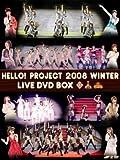 HELLO!PROJECT 2008 WINTER LIVE DVD BOX 画像