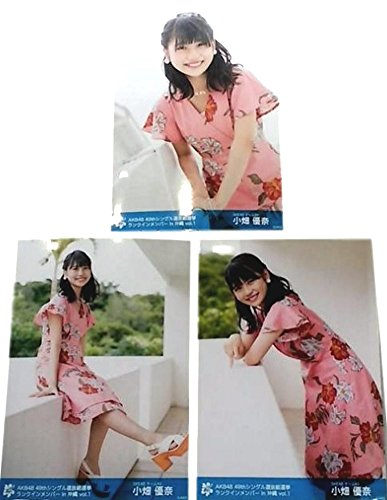 AKB48 小畑優奈 49thシングル 選抜総選挙 ランクインメンバー ロケ生写真 3種 沖縄 vol.1