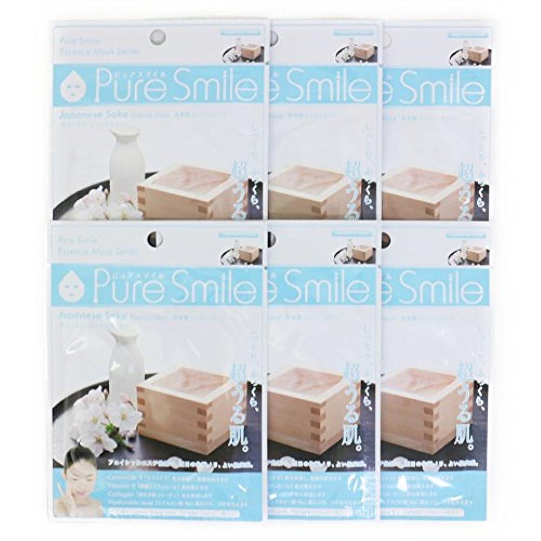 典型的な付ける続編Pure Smile ピュアスマイル エッセンスマスク 日本酒 6枚セット