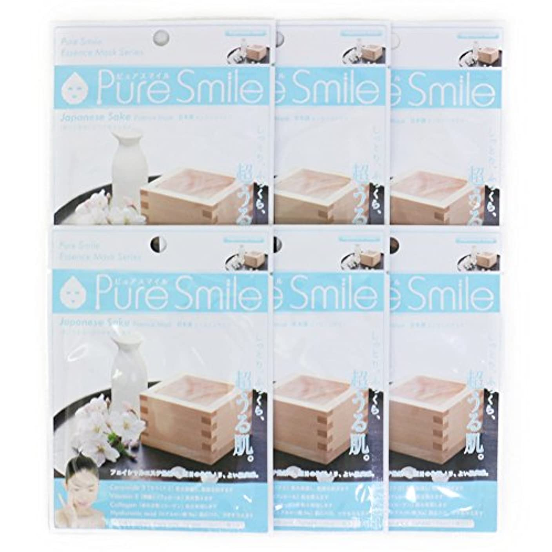 Pure Smile ピュアスマイル エッセンスマスク 日本酒 6枚セット