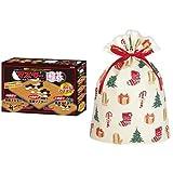 囲碁のルールをすぐにマスター! マスター囲碁 + インディゴ クリスマス ラッピング袋 グリーティングバッグLL ハッピークリスマス XG497