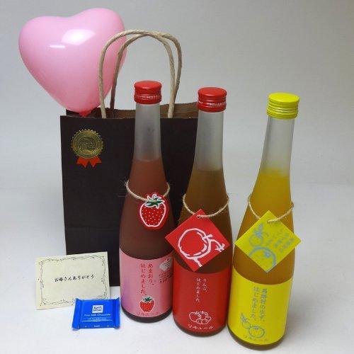 敬老の日 果物梅酒3本セット りんご梅酒 ゆず梅酒 あまおう梅酒 (福岡県)合計500ml×3本 メッセージカード ハート風船 ミニチョコ付き