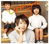 orange(豪華盤)(DVD付)