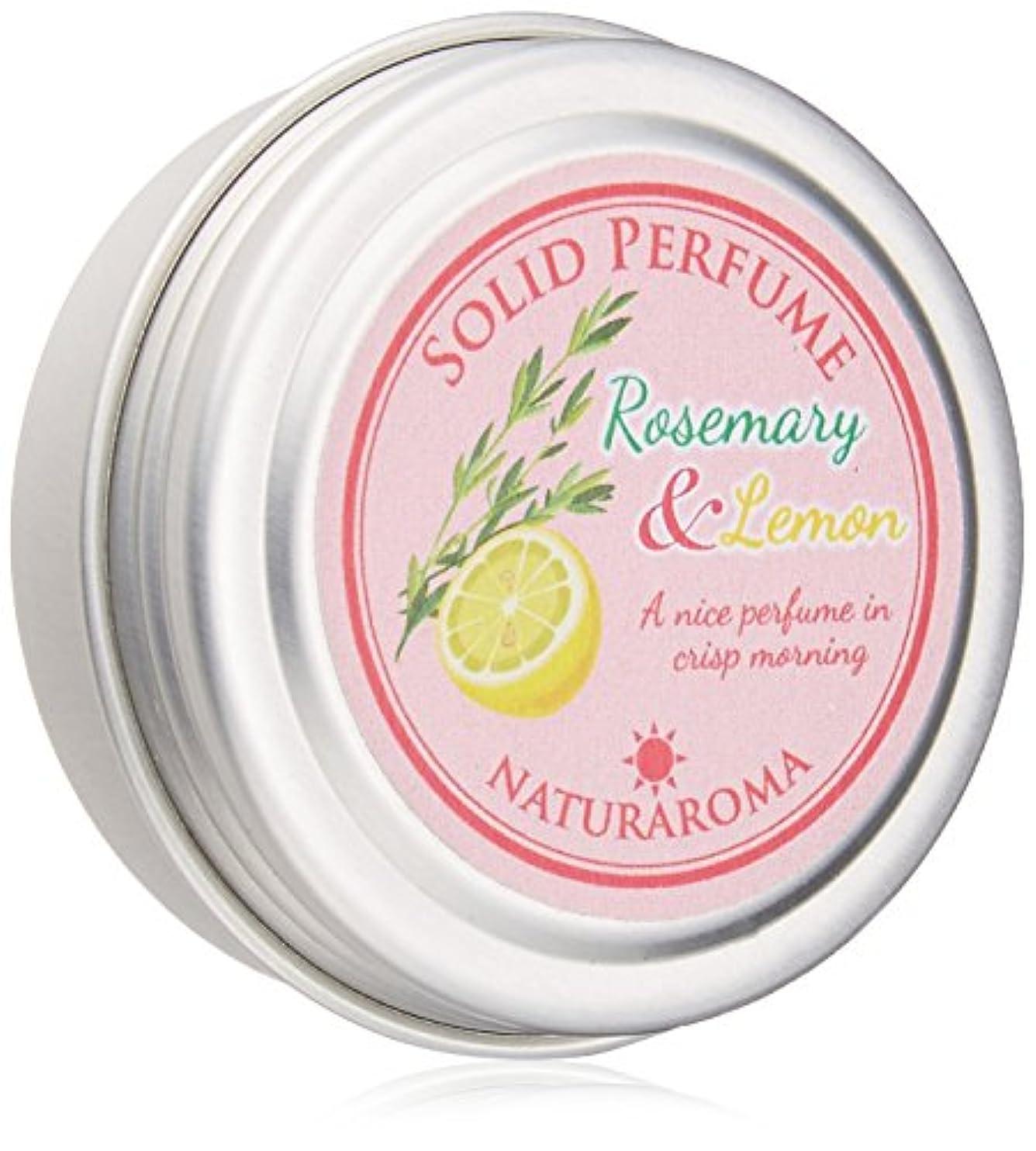 却下する弱い南極Naturaroma 練り香水 レモン&ローズマリー