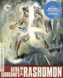 羅生門 Blu-ray (北米版)[Import]