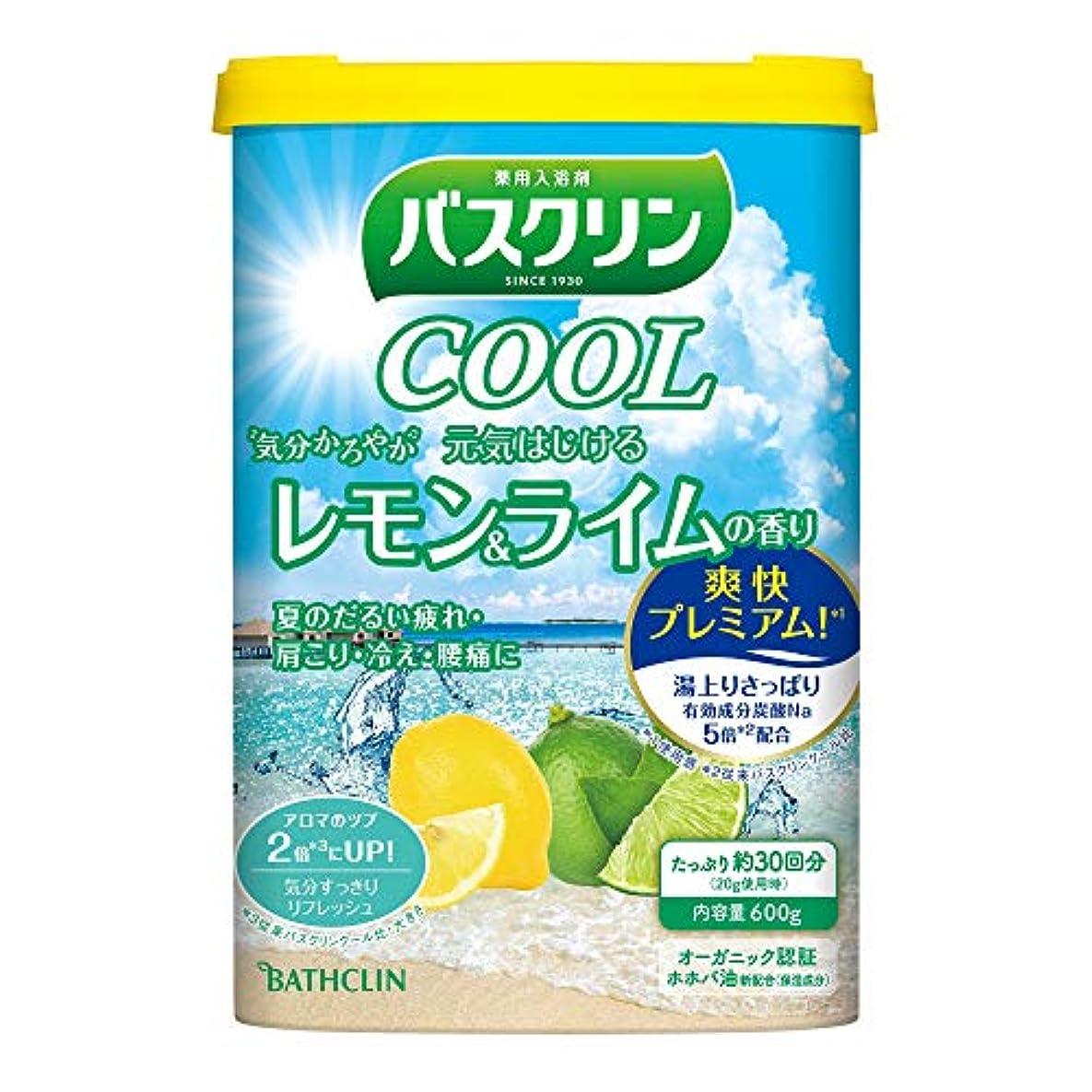 キー動後【医薬部外品】バスクリンクール入浴剤 元気はじけるレモン&ライムの香り600g クール入浴剤 すっきりさわやか