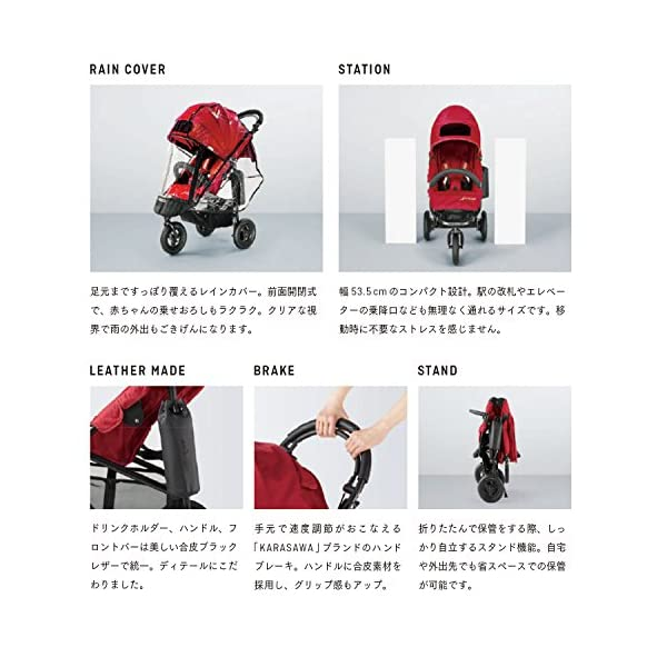 AirBuggy(エアバギー) COCO BR...の紹介画像4