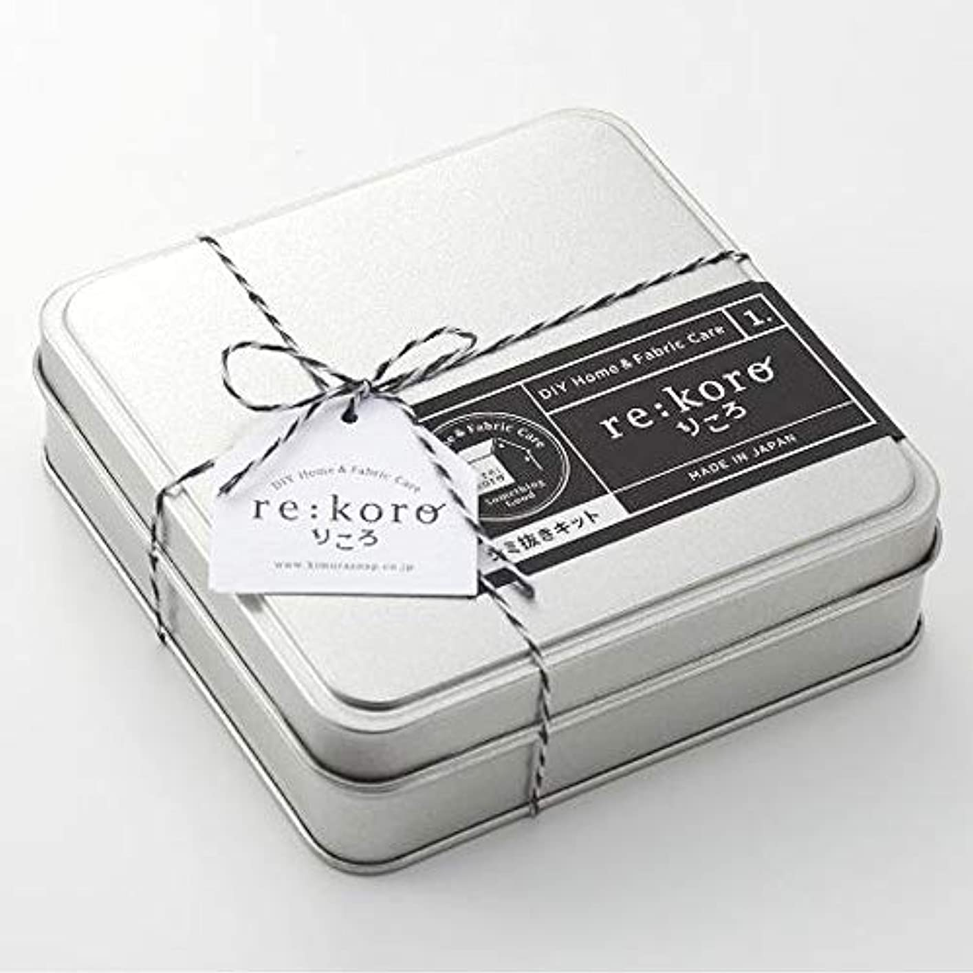 ストレンジャービットポケット(木村石鹸/re:koro) re:koro-りころ-シミ抜きキット (835-1079r)