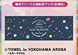 リトグリ Little Glee Monster アリーナツアー限定 横浜アリーナ限定 スポーツタオル ツアータオル リトルグリーモンスター