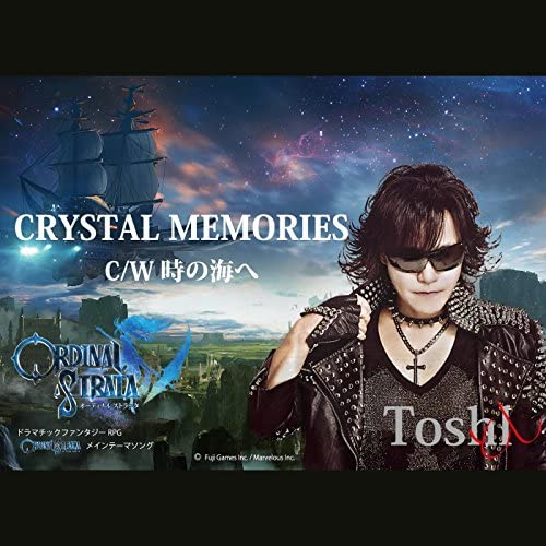 CRYSTAL MEMORIES C/W 時の海へ