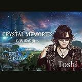 CRYSTAL MEMORIES C/W 時の海へ