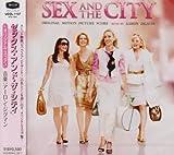 セックス・アンド・ザ・シティ オリジナル・スコア