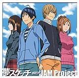 夢スケッチ / JAM Project