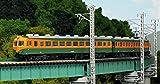 KATO Nゲージ 80系 300番台 飯田線 6両セット 10-1385 鉄道模型 電車