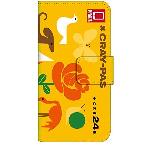 スマホケース 手帳型 アイフォン7ケース 8152-B. デザインB iphone7 ケース おしゃれ かわいい [iPhone7] サクラクレパス 柄 クレヨン 柄 クーピー 柄 アイフォンセブン