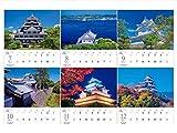 城  歴史を語り継ぐ日本の名城 2020年 カレンダー 壁掛け SC-2 (使用サイズ594x420mm) 風景 画像