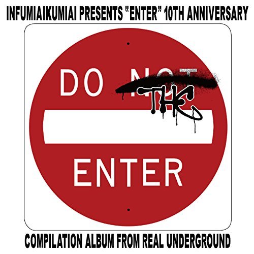 ENTER ~10th Anniversary Compil...