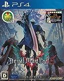 PS4 デビル メイ クライ 5 (【予約特典】「EXカラーパック」が入手できるダウンロードコード 同梱)