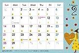 太陽と月の魔女カレンダー2016【カレンダー】 画像
