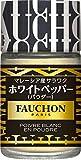FAUCHONサラワクホワイトペッパーパウダー 28g ×5本