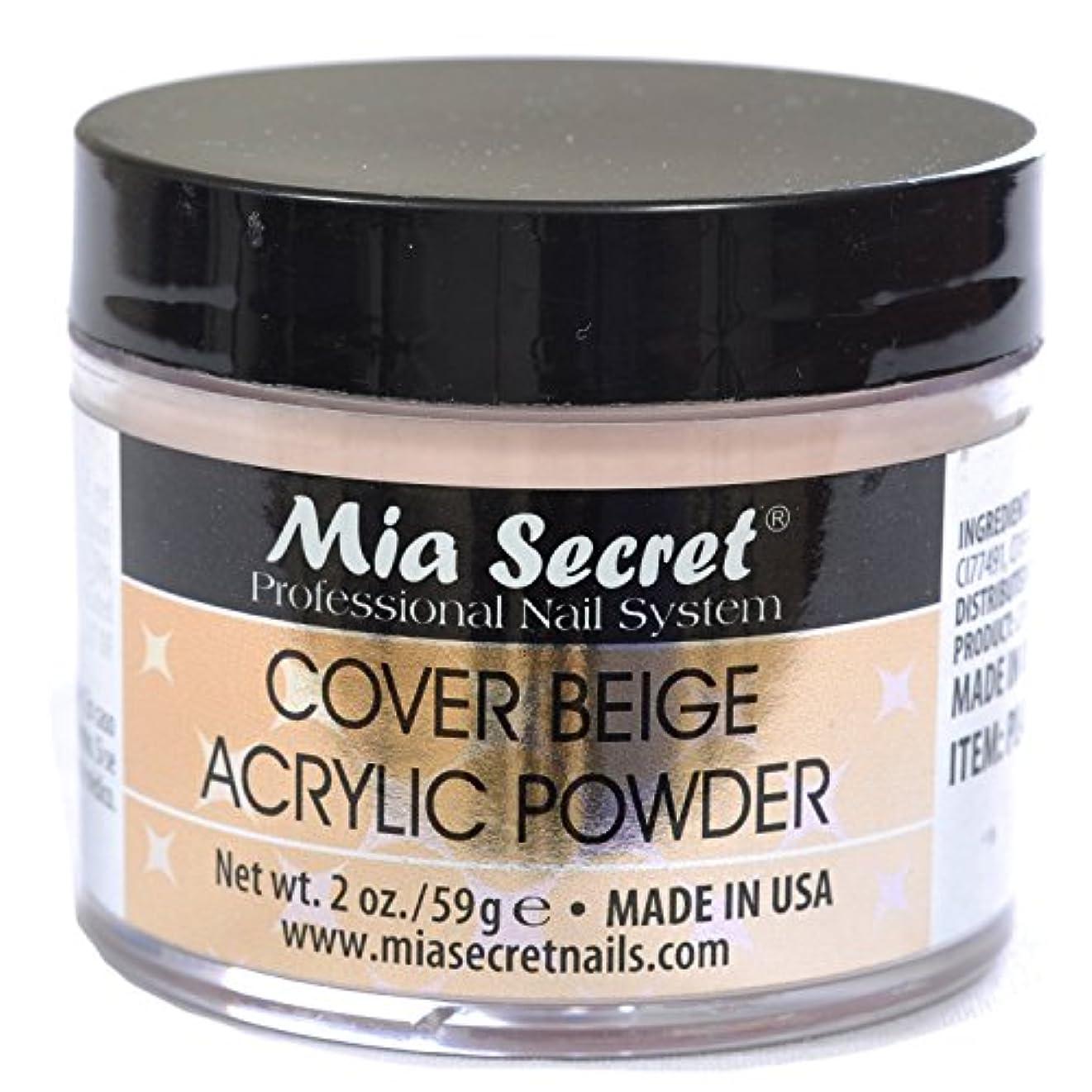 うま活気づくの間でMia Secret カバーベージュアクリルパウダー2オンス