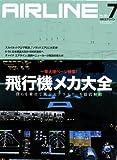 AIRLINE (エアライン) 2011年 07月号 [雑誌] 画像