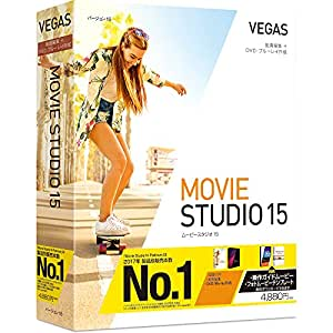 VEGAS Movie Studio 15(最新)|Win対応