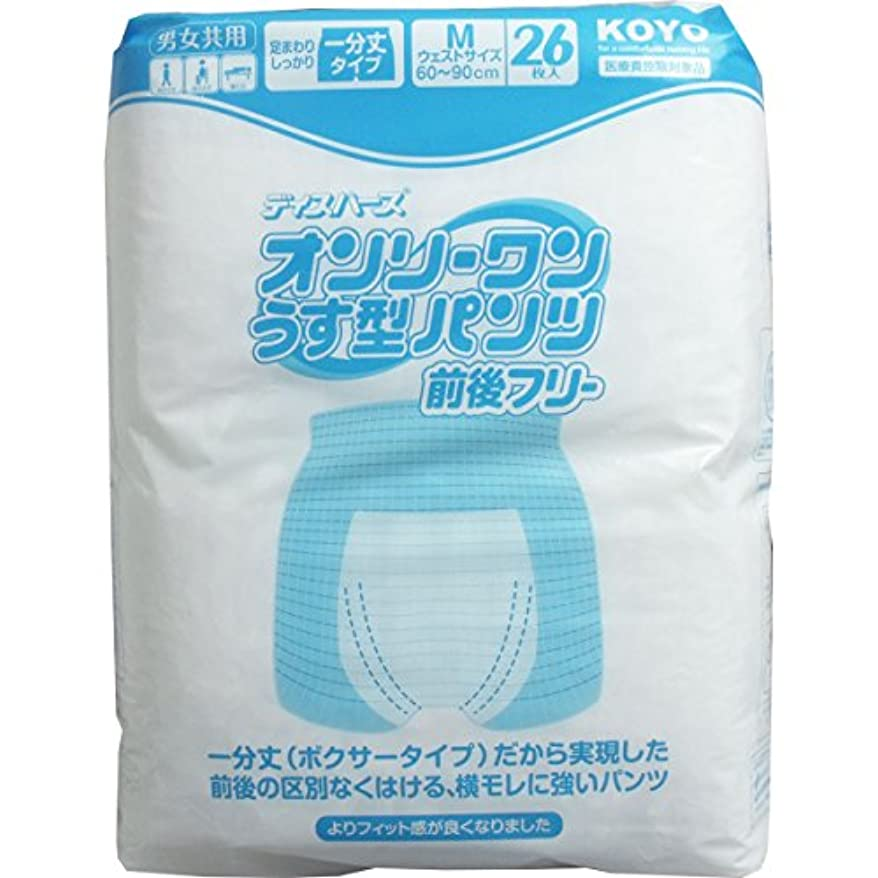 オープニング幸運な窒素介護用品 オンリーワンシリーズ パンツタイプ紙おむつ(ボクサー型)オンリーワンうす型パンツ前後フリー M