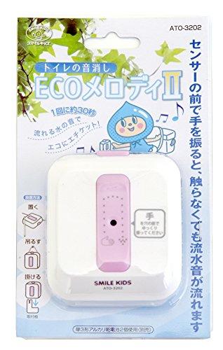 トイレの音消しECOメロディ II ATO-3202