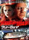 フリーウェイ [DVD]