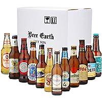 世界のプレミアムビール 12本(12か国)飲み比べセット【パンクIPA シンハー クーパーズ ヴァルシュタイナー他】正規輸入品