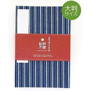 【大判サイズ】松阪木綿のご朱印帳-38 蛇腹タイプ