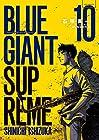BLUE GIANT SUPREME 第10巻