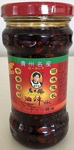 老干馬油辣椒(ピーナッツ入りラー油)275gx24本/箱