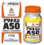武田薬品工業 アリナミンA50 170錠