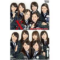 次世代ユニット「X21」SpecialEdition vol.02(特別版)