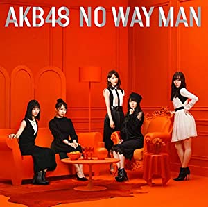 54th Single「NO WAY MAN」<TypeA> 初回限定盤