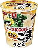 サンヨー リケンわかめスープ 焙煎ごまスープ味うどん 67g ×12個