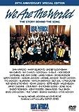 We Are The World ザ・ストーリー・ビハインド・ザ・ソング 20th アニヴァーサリー・スペシャル・エディション [DVD] ユーチューブ 音楽 試聴