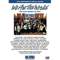 We Are The World ザ・ストーリー・ビハインド・ザ・ソング 20th アニヴァーサリー・スペシャル・エディション