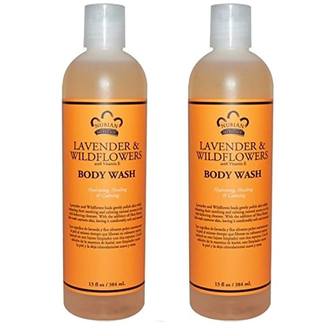 茎評判透過性【海外直送品】【2本】Nubian Heritage Body Wash Relaxing & Nourishing, Lavender & Wildflowers - 13 fl oz (384 ml)
