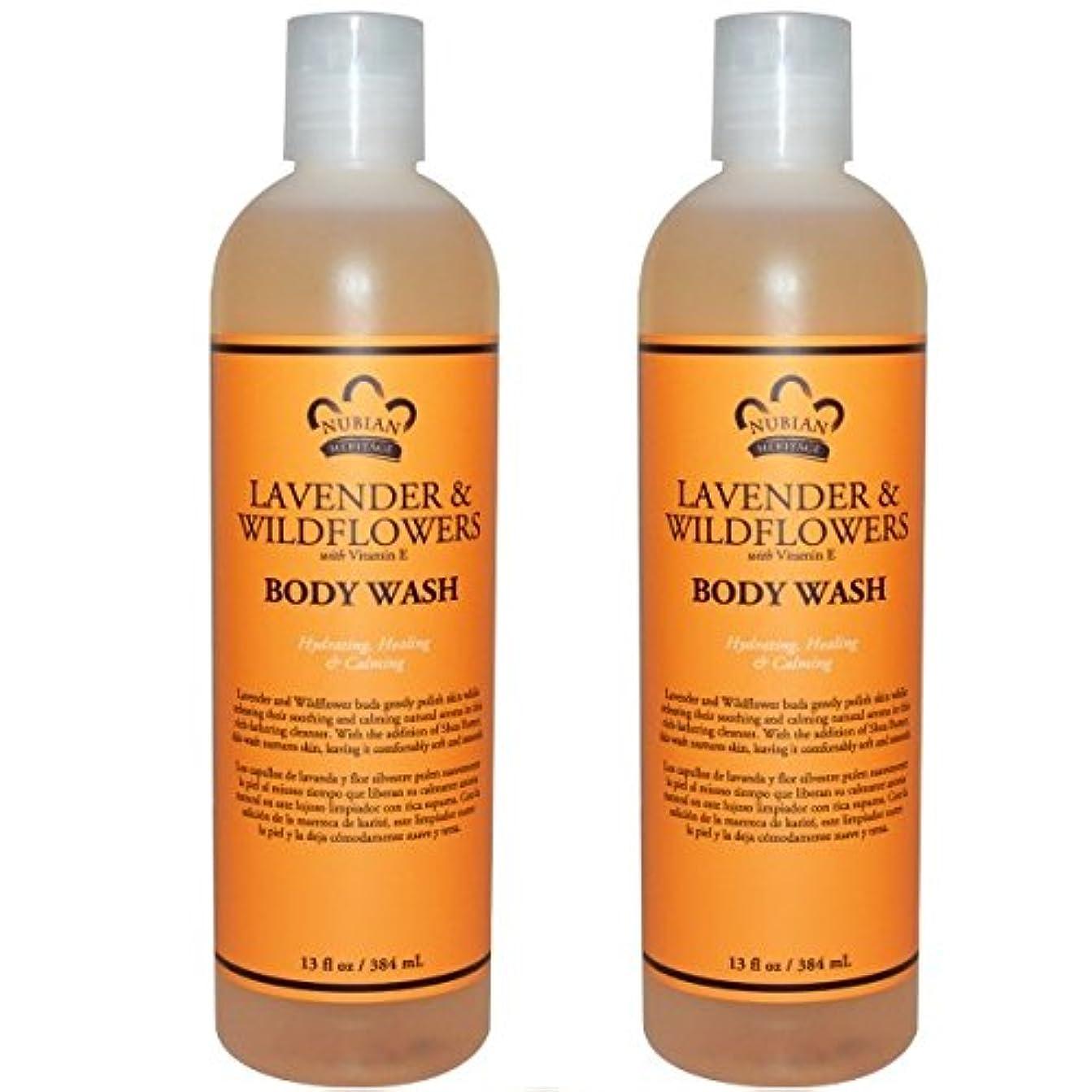 おもしろい毛細血管魔術師【海外直送品】【2本】Nubian Heritage Body Wash Relaxing & Nourishing, Lavender & Wildflowers - 13 fl oz (384 ml)