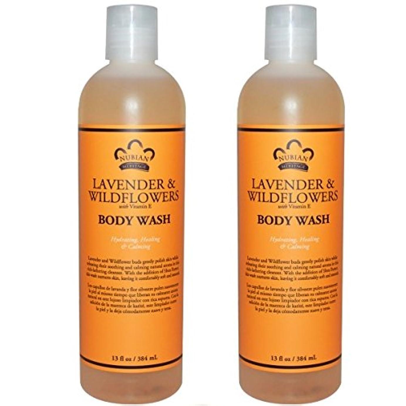 情緒的形ミケランジェロ【海外直送品】【2本】Nubian Heritage Body Wash Relaxing & Nourishing, Lavender & Wildflowers - 13 fl oz (384 ml)