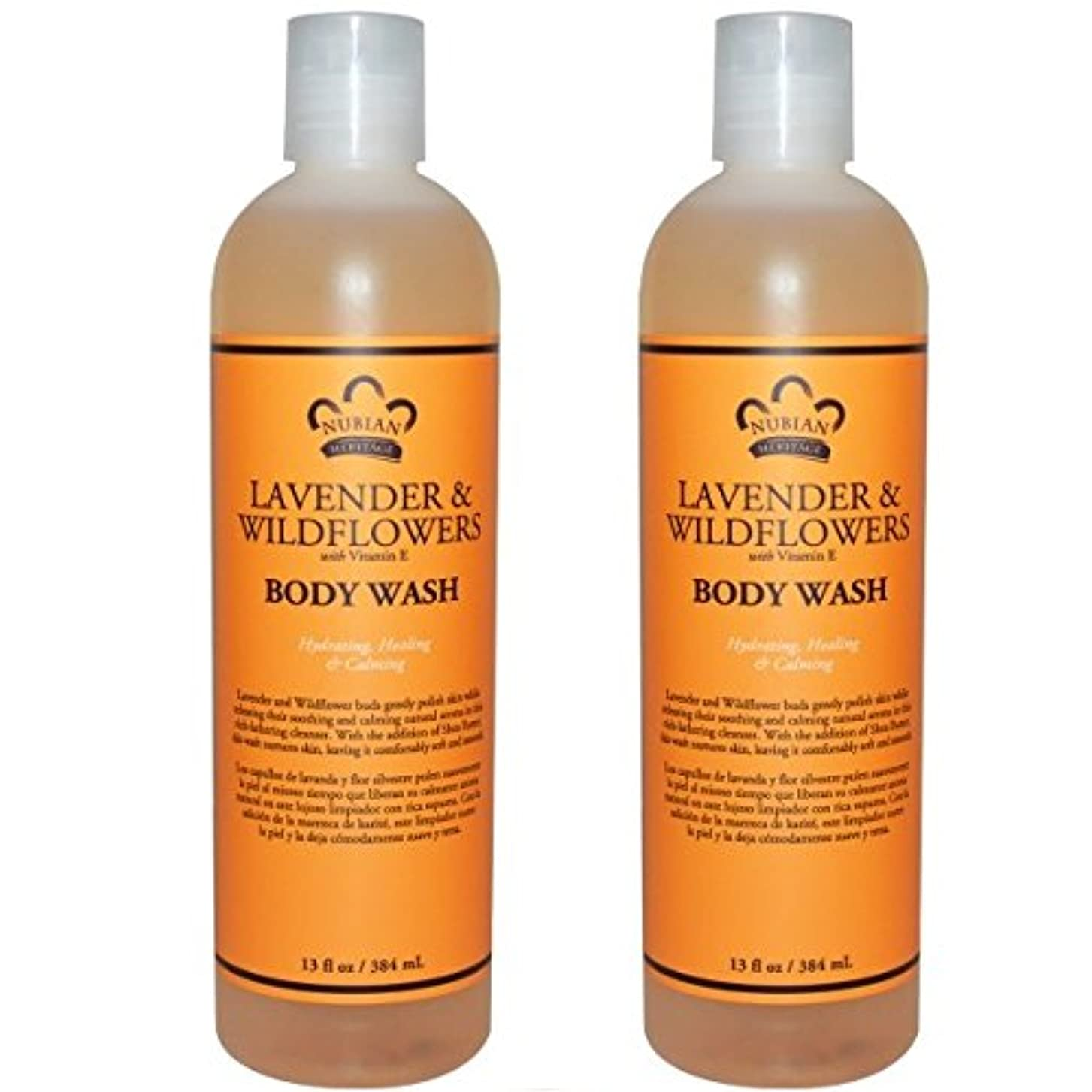 レンジかすかなチャレンジ【海外直送品】【2本】Nubian Heritage Body Wash Relaxing & Nourishing, Lavender & Wildflowers - 13 fl oz (384 ml)