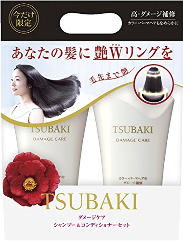 【本体セット】 TSUBAKI ダメージケア シャンプー 500ml + コンディショナー 500ml