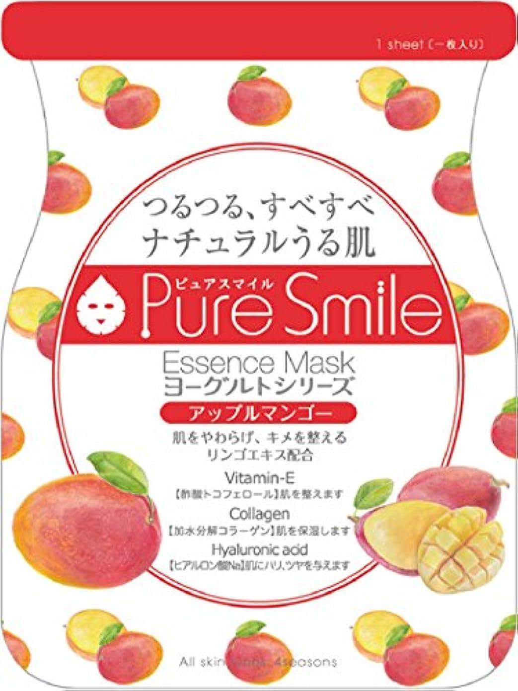 骨の折れる滑りやすい新しさPure Smile エッセンスマスク ヨーグルト アップルマンゴー 23ml?30枚